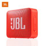 JBL GO2 音乐金砖二代 蓝牙音箱 289元包邮(定金9元)