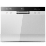 美的6套 全智能除菌烘干台嵌两用家用洗碗机 WQP 6-3602A-CN+凑单品 券后 1794.31元