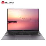 华为(HUAWEI) MateBook X Pro 13.9英寸超轻薄全面屏笔记本(i 5-8250U 8G 256G 3K 指纹 触控 office)灰 7977元
