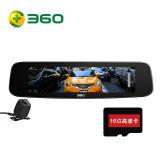 360行车记录仪 高清流媒体智能后视镜 S800 50元定金抵扣450元