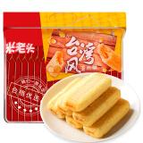 米老头(Uncle Pop)510g 台湾风玉米酥 蛋黄牛奶味 *5件 49.5元(合 9.9元/件)