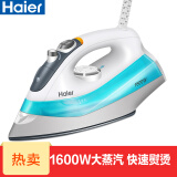 海尔1600W家用手持迷你电熨斗YD1618 69元