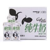 中粮 上质SUNSIDES 欧诺鲜进口脱脂牛奶 200mL*24盒 *3件 128.23元包邮(双重优惠)