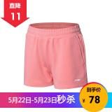 李宁 AKSN152 女子训练系列 运动短裤 79元