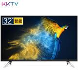 KKTV K32 32英寸 高清液晶电视 798元