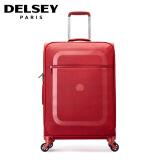 DELSEY 法国大使 DAUPHINE系列 002246 拉杆箱 790元