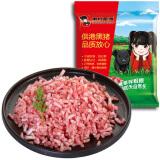 限地区! 湘村黑猪 猪肉馅(70%瘦肉) 300g 1.00