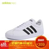 阿迪达斯(adidas) VL Court 2.0 男鞋运动休闲板鞋 279元 包邮(定金 10元,用劵)