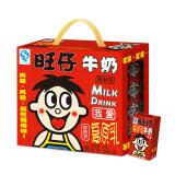 限地区:旺旺 旺仔 牛奶 原味 礼盒装 125ml*20礼盒装 29.9元