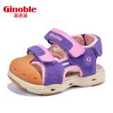 基诺浦婴儿学步鞋宝宝凉鞋机能鞋童鞋TXG306 紫色/粉色 7 *3件 268元(需用 券,合 89.33元/件)