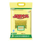 限华东/华南:苏垦 苏北米 宝金玉 大米 5kg 19.9元