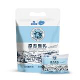 新希望 原态酪乳 无添加剂 原味酸奶礼包 100g*10袋(两件起售) *2件16.9元(需用券,合8.45元/件) 16.90
