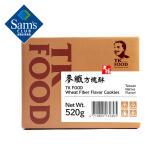 老杨 中国台湾麦纤方块酥520gX1 44.4元
