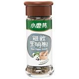 中国台湾小磨坊粗粒黑胡椒 细黑椒碎披萨烘焙牛排配料腌料酱料 30g 9.9元