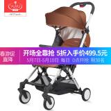 悠悠(YUYU) 婴儿推车 轻便婴儿车伞车 随行款折叠婴儿手推车 随行巧克力色 499.5元