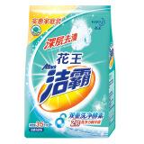 洁霸 深层去渍无磷洗衣粉 3.5kg *7件 194元(合27.71元/件)