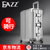 EAZZ 20寸 铝框登机拉杆箱 券后 205元