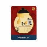 春雨(papa recipe)蜂蜜红参补水面膜10片/盒*3 265.2元 包邮(3件 5折)