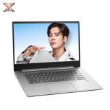 20日0点:Lenovo 联想 小新Air 2018款 15.6英寸超笔记本电脑(i7-8550U 8G 256G MX150 2G) 5298元包邮