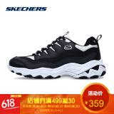 SKECHERS 斯凯奇 Encore 66666067 女士休闲运动鞋 279元包邮(定金10元,用劵)