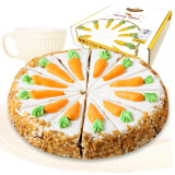 芝士百丽 胡萝卜蛋糕 500g 12片 99元