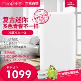 miniJ 小吉 BC-121C 单门冰箱 白色+凑单品 876元