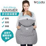 ¥229 TODBI腰凳背带保暖罩 可用于婴儿车