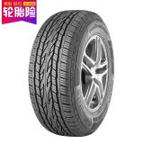 Continental 德国马牌 轮胎/汽车轮胎 255/60R17 106H LX2 适配大众途锐 949元