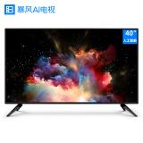 ¥1199 暴风AI电视7C 40AI7C 40英寸人工智能语音8G内存64位HDR全高清超薄互联网平板液晶网络电视机wifi(黑色)