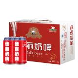 TERUN 天润 佳丽奶啤乳酸菌风味牛奶饮品 300ml*12罐 *3件 110.5元包邮(双重优惠)