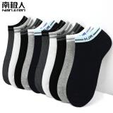 南极人薄款彩边LOGO时尚船袜(10双装) 29.9元(2件 8.8折)