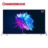 CHANGHONG 长虹 50D6P 50英寸 4K液晶电视 2598元