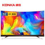 KONKA 康佳 LED55UC5 曲面 4K液晶电视 2999元包邮