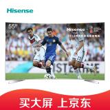 Hisense 海信 LED55EC780UC 55英寸 曲面 4K液晶电视 3199元包邮(下单立减)