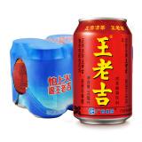 王老吉 凉茶植物饮料 310ml 17.9元