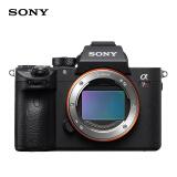 索尼ILCE-7RM3全画幅微单相机单机身 20499元 包邮