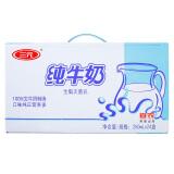 三元 小方白纯牛奶 250ml*24礼盒装(新老包装交替) 46.9元