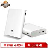 ZMI 紫米 MF855 7800毫安 全网通 移动电源/随身路由 279元