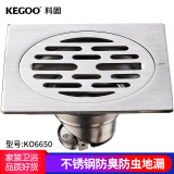 KEGOO 科固 K06650 不锈钢防臭地漏 19元