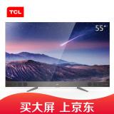TCL 55X2 55英寸RGB4K超高清 64位34核芯量子点电视 8289元