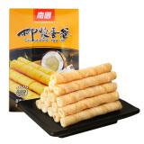 Nanguo 南国 椰浆蛋卷 180g *5件 49元(合 9.8元/件)