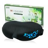 零听3D眼罩 旅游睡觉用品 *4件 49.6元(合 12.4元/件)