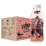 日加满 忻动 维生素运动饮料 红苹果风味 400ml*24瓶 33.8元 折合1.4元/瓶