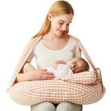 ¥74.67 乐孕哺乳枕喂奶枕多功能抱枕