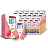 法国原装进口 荷兰乳牛 脱脂草莓味牛奶(零脂肪)200ml*36整箱 41.72元(59.6元,3件7折)
