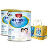 美庐 M.love 金装中老年益生元奶粉900g*2罐礼盒装 新西兰进口奶源 *3件 118.9元(合 39.63元/件)