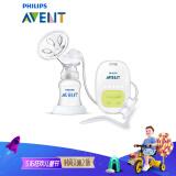 AVENT 新安怡 SCF902-12 安心系列 单边电动手动两用吸乳器 299元包邮