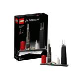 LEGO 乐高 Architecture 建筑系列 21033 芝加哥 249元包邮(双重优惠)