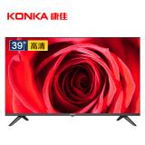 康佳LED39E330C 39英寸 高清窄边液晶平板电视机 999元