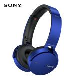 索尼(SONY) MDR-XB650BT 头戴式蓝牙耳机 蓝色 379元